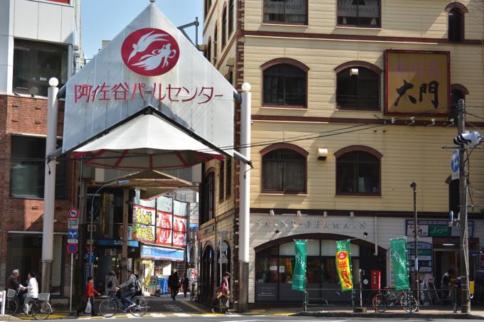 asagaya01 一人暮らしにもオススメ!都内で活気のある商店街を9つピックアップ