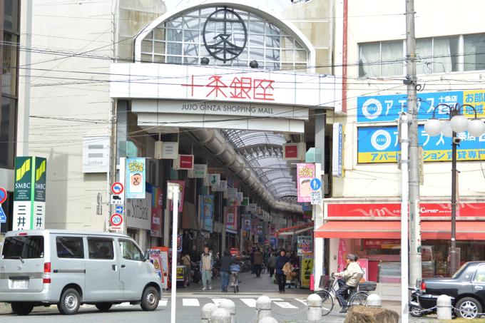 jyujyo01 一人暮らしにもオススメ!都内で活気のある商店街を9つピックアップ