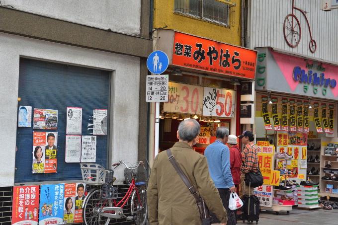 jyujyo02 一人暮らしにもオススメ!都内で活気のある商店街を9つピックアップ