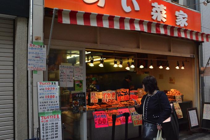 jyujyo03 一人暮らしにもオススメ!都内で活気のある商店街を9つピックアップ