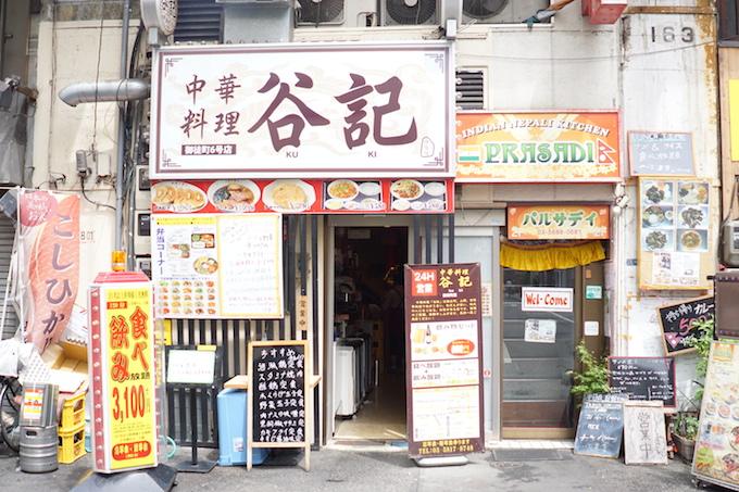 kuki t 【節約したい!でもラーメンが好き】350円以下で食べられる都内のラーメン屋5選