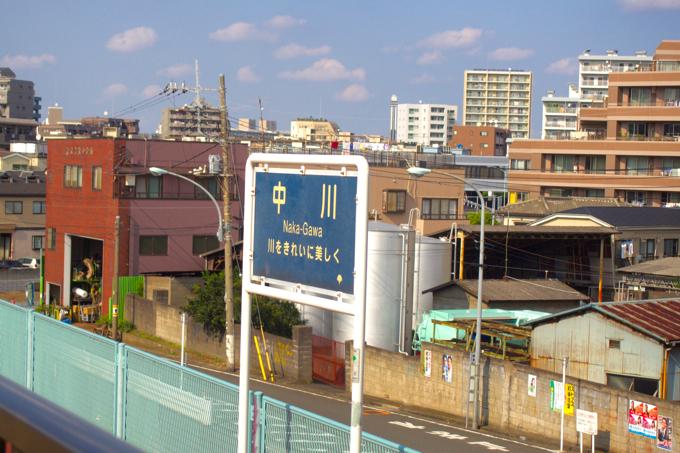 nishikasai 10 「住みたい街ランキング」には入っていないけど、絶対住むべき街シリーズ 〜第8回:西葛西〜