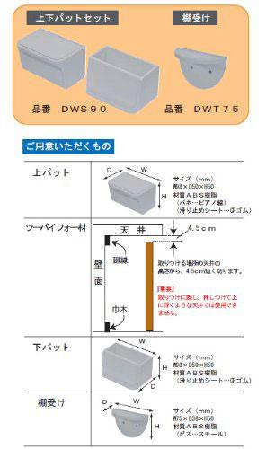 e561cb9cf24136ff1cba1d4ea285d7e3 敷金減額対策に!穴をあけずに棚や壁が作れる「ディアウォール」の活用方法