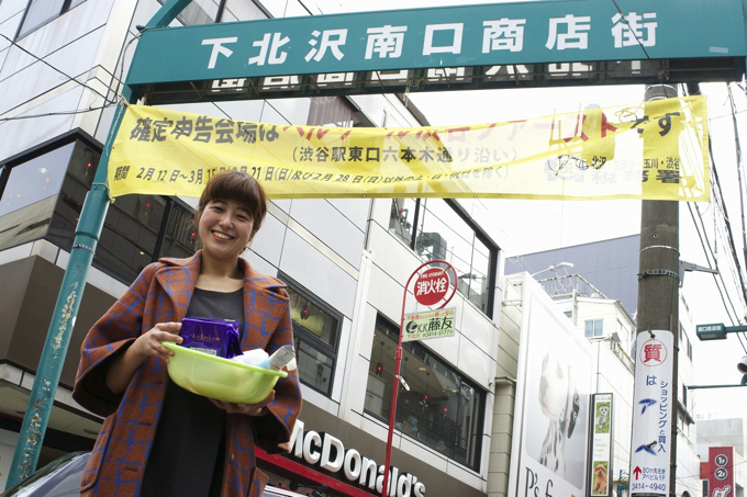 DSC00442 【突撃自宅訪問】下北沢で築50年!1K風呂なし物件に住む女性の都市型サバイバルライフ