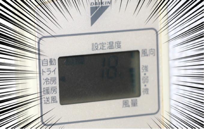 mugen 11 【生活費5000万円!?】お金持ちの大学生ってどんなひとり暮らしなの?