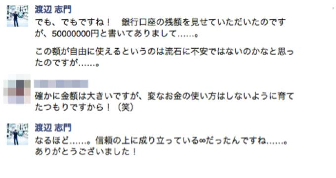 mugen 21 【生活費5000万円!?】お金持ちの大学生ってどんなひとり暮らしなの?
