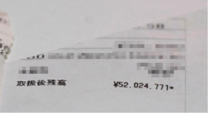 mugen 6 【生活費5000万円!?】お金持ちの大学生ってどんなひとり暮らしなの?
